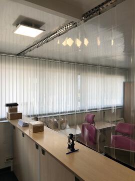 Visualisation installation rideau par vissage des rails au plafond